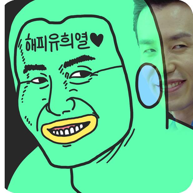 꿀잼 새해인사 스티커 messages sticker-9