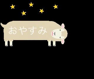 動く!ふきだし動物 messages sticker-4