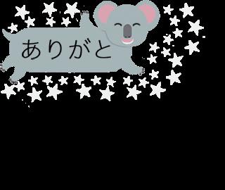動く!ふきだし動物 messages sticker-3