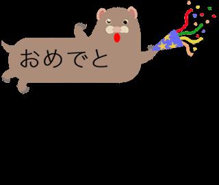 動く!ふきだし動物 messages sticker-0