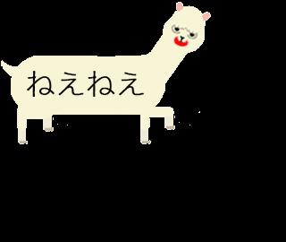 動く!ふきだし動物 messages sticker-6