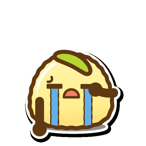 MeinJena ... meine App. messages sticker-11