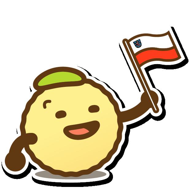 MeinJena ... meine App. messages sticker-3