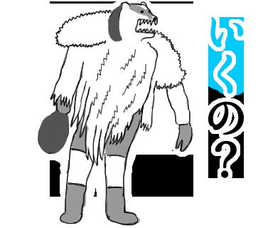 spirit word messages sticker-9