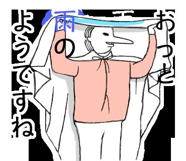 spirit word messages sticker-11