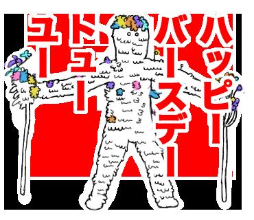spirit word messages sticker-10