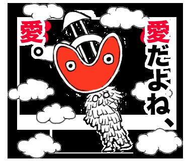 spirit word messages sticker-7