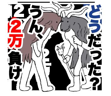 spirit word messages sticker-1