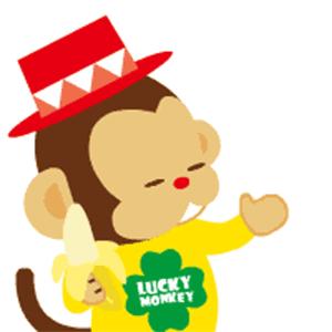 Teddy Pop - Bubble Shooter messages sticker-1