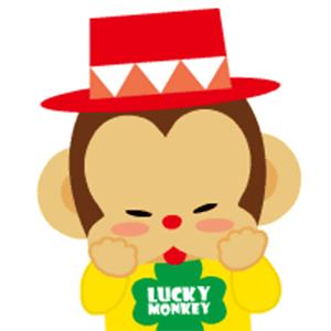 Teddy Pop - Bubble Shooter messages sticker-9