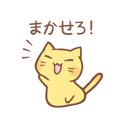 nyanko messages sticker-9