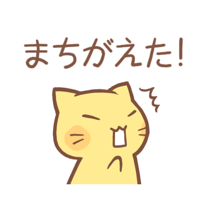 nyanko messages sticker-10
