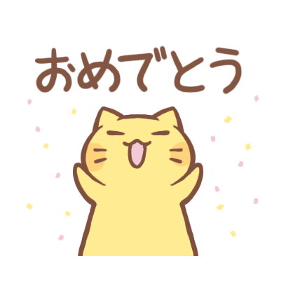 nyanko messages sticker-7