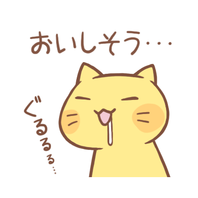 nyanko messages sticker-11