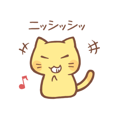 nyanko messages sticker-8