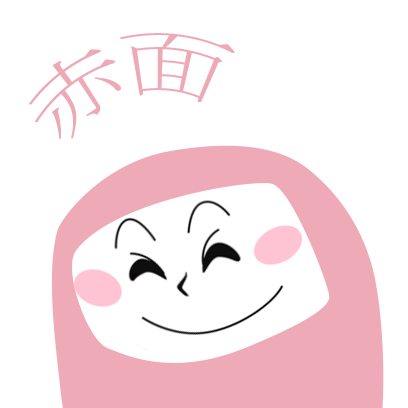 Pikko messages sticker-9