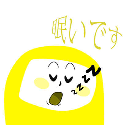 Pikko messages sticker-3