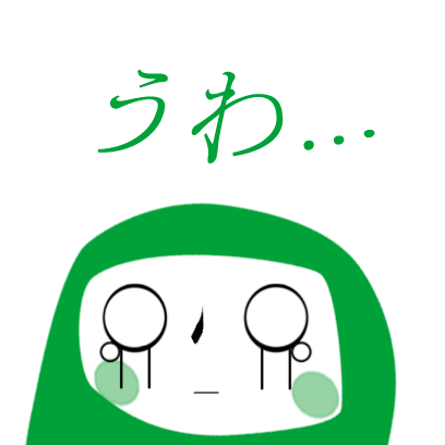 Pikko messages sticker-4