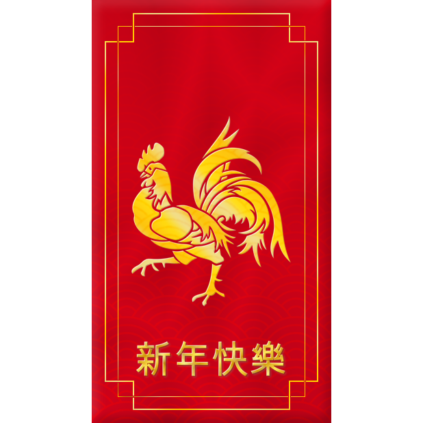 Animated Hongbao 红包 messages sticker-0