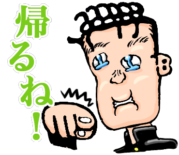 A finger messages sticker-11