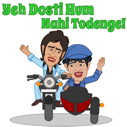 Bollywood Baatein messages sticker-7
