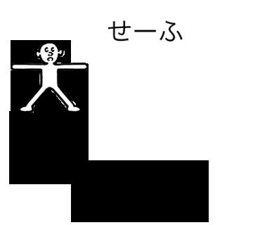 Speech bubble shoot human messages sticker-11