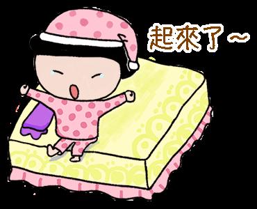 Stick Together 黏調調 2 messages sticker-5