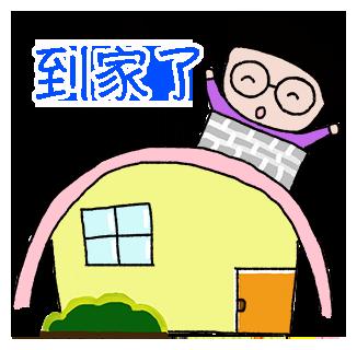 Stick Together 黏調調 2 messages sticker-8
