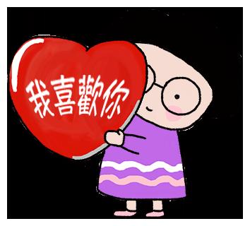 Stick Together 黏調調 2 messages sticker-4