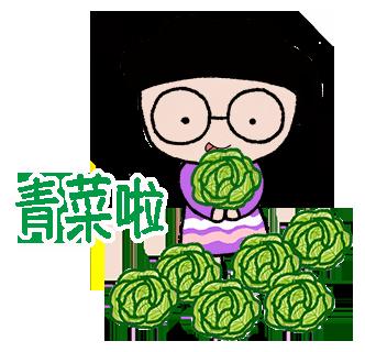 Stick Together 黏調調 2 messages sticker-1