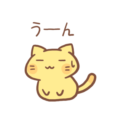 nyanko2 messages sticker-4