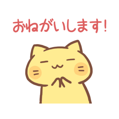 nyanko2 messages sticker-7