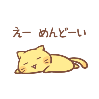 nyanko2 messages sticker-9