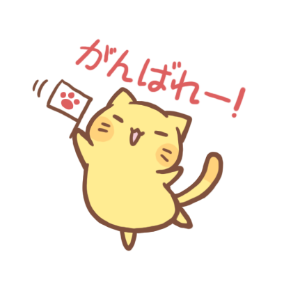 nyanko2 messages sticker-2