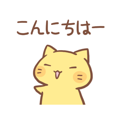 nyanko2 messages sticker-3