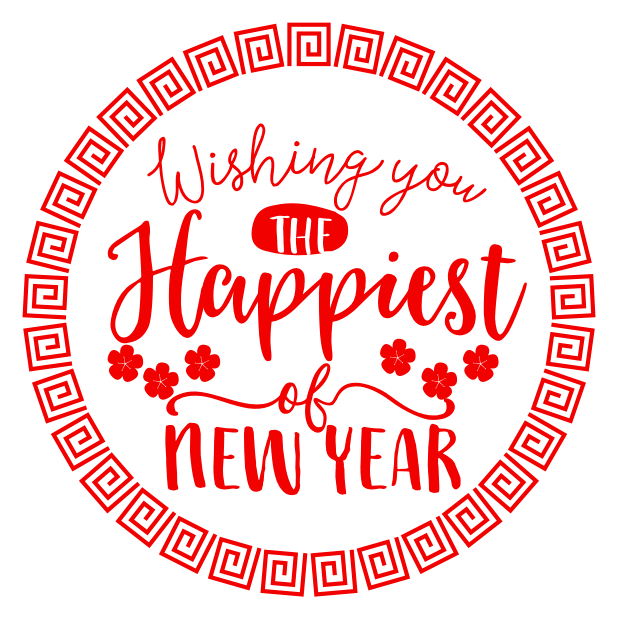 Lunar New Year 2017 Lettering Stickers messages sticker-0