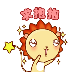 小狮子Leo - 日常篇 messages sticker-10