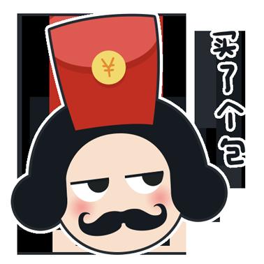 皇卷卷抢红包 messages sticker-0