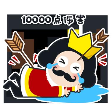 皇卷卷抢红包 messages sticker-8
