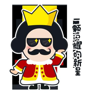 皇卷卷抢红包 messages sticker-7