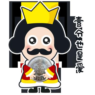 皇卷卷抢红包 messages sticker-6