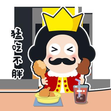 皇卷卷抢红包 messages sticker-1