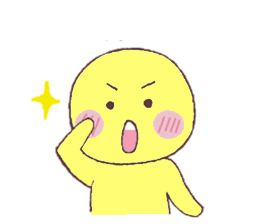 Funny Yellow Man Stickers messages sticker-0