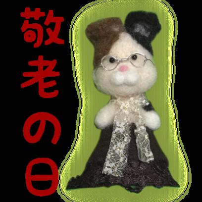 とっちぃ祝日 messages sticker-11