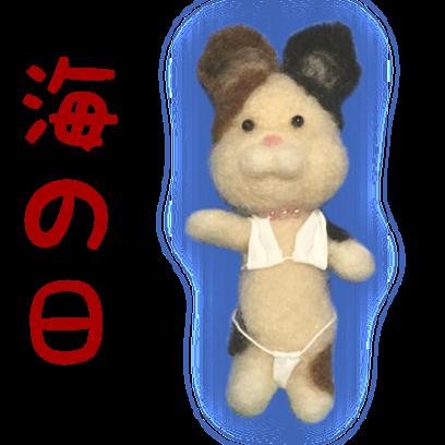 とっちぃ祝日 messages sticker-9