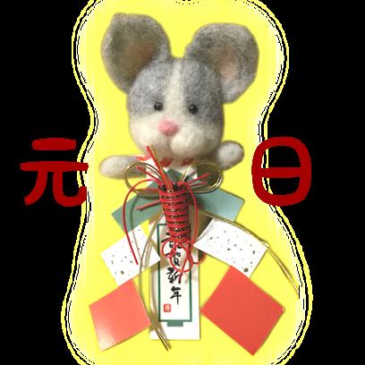 とっちぃ祝日 messages sticker-0