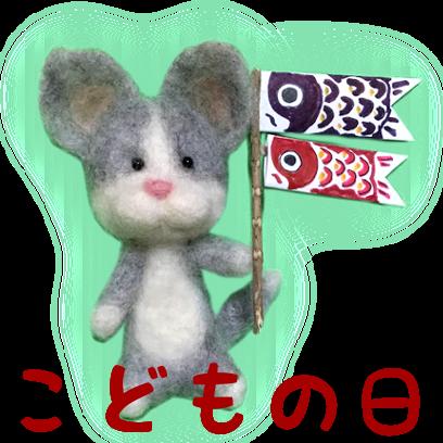 とっちぃ祝日 messages sticker-8