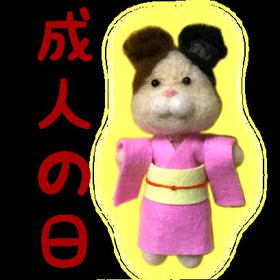とっちぃ祝日 messages sticker-2