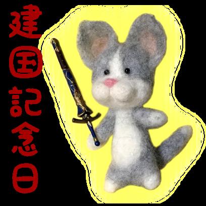 とっちぃ祝日 messages sticker-3