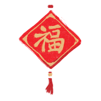 Lai See - Chinese New Year Stickers for iMessage messages sticker-5